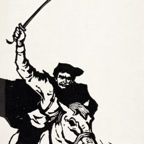 57 Wu Biduan, cover of Chapayev, 26.5 x 21 cm, black and white woodcut, 1980, in the collection of National Art Museum of China