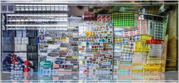 Exhibition View of Simon Denny - Real Mass Entrepreneurship 02