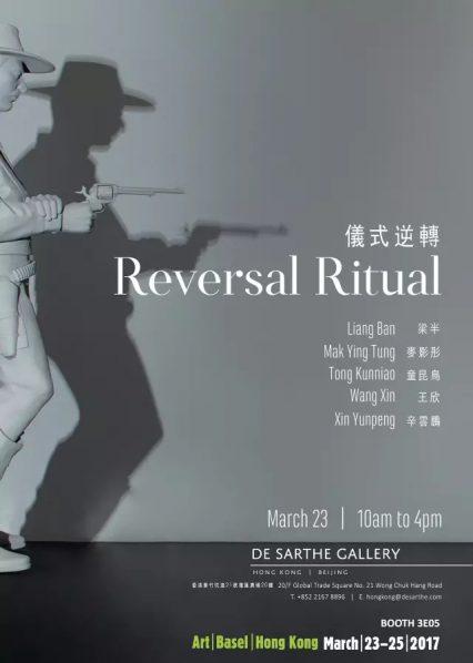 Poster of Reversal Ritual.webp