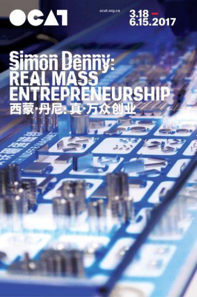 Poster of Simon Denny - Real Mass Entrepreneurship