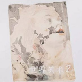 Wang Yuping, World Art VI, 2017; watercolor on paper, 42x56cm