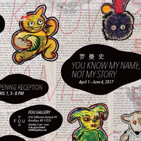 "Fou Gallery announces ""Chen Dongfan: You Know My Name, Not My Story"" opening April 1"