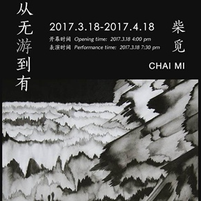 "Honyo Contemporary Art Center presents ""CHAI MI: Drifting from Nothing to Something"""