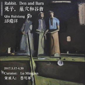 "Platform China presents the solo exhibition of Qiu Ruixiang entitled ""Rabbit, Den and Barn"""