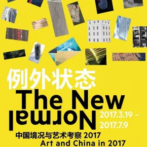 """UCCA presents """"The New Normal – Art and China in 2017"""""""