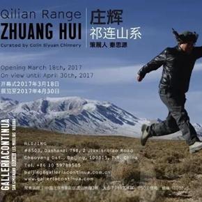 "Galleria Continua announces ""Zhuang Hui: Qilian Range"" to be presented in Beijing"