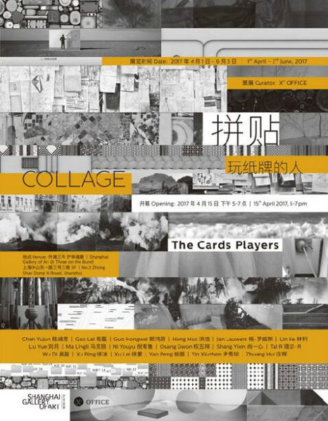 00 Poster of Collage The Cards Players