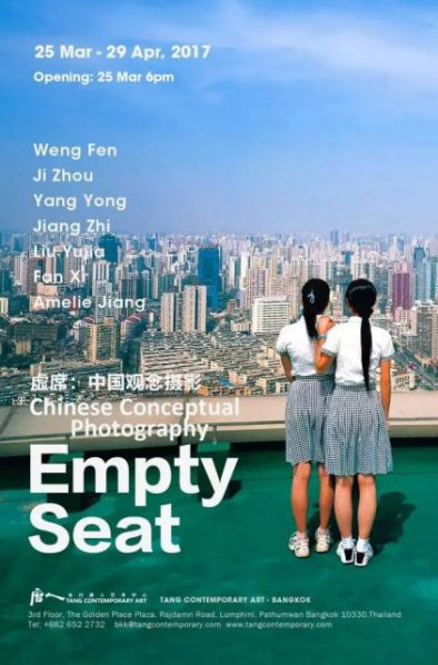00 Poster of Empty Seat