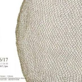 "00 Poster of Fu Xiaotong Limitless 290x290 - ""Limitless: New Works by Fu Xiaotong"" to be Presented at Chambers Fine Art in Beijing"