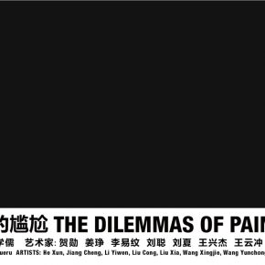 00 Poster of The Dilemmas of Painting