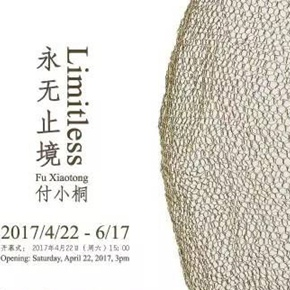 """Limitless: New Works by Fu Xiaotong"" to be Presented at Chambers Fine Art in Beijing"