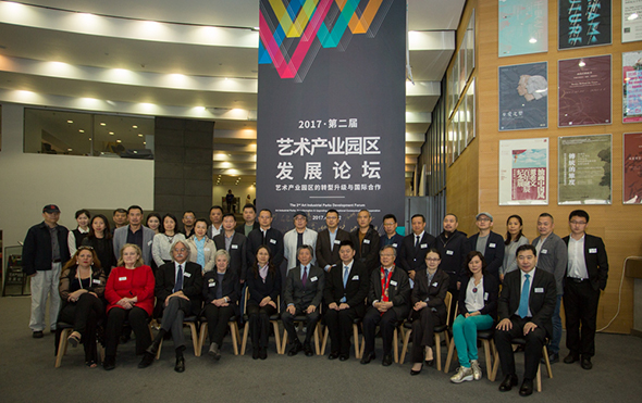 00 featured image of Group photo of the honored guests at the forum