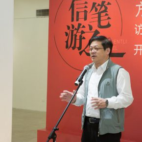 02 Xu Li, Vice Chairman of China Artists Association, Party Secretary of the China Artists Association, delivered a speech