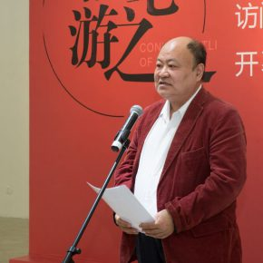 04 Su Li, Dean of the College of Arts, Xiamen University, delivered a speech