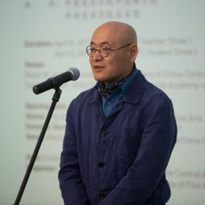 "05 Chen Ping Dean of the School of Chinese Painting at CAFA delivered a speech 290x290 - ""For Chinese Painting"" Opened Focusing on the Theme of Sketching for Figure Painting for Higher Education"