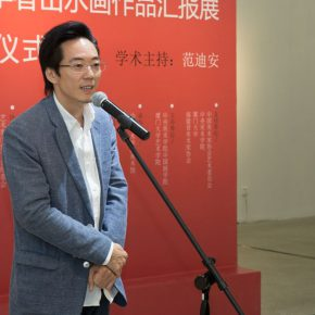 06 Artist Fang Guangzhi addressed the opening ceremony