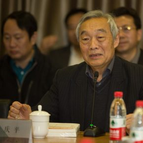 06 Xu Qingping, son of Xu Beihong and Dean of the Xu Beihong School of Arts, Renmin University of China