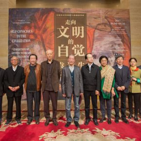 08 Group photo of the honored guests at the opening ceremony 290x290 - Awareness of Civilization: Exhibition of Artistic Works by Yuan Yunsheng Opened at the National Art Museum of China