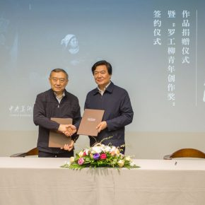 "08 Party Secretary of CAFA Gao Hong and Luo Gongliu's family representative Luo An signed a donation agreement on the ""Luo Gongliu Young Artist Award"" 290x290 - Works by Luo Gongliu Donated to CAFA While the Luo Gongliu Young Artist Award Established"