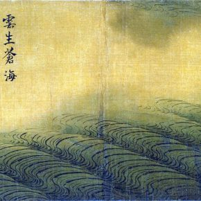 "12 Ma Yuan Twelve Images of Water Surging 290x290 - The China Pavilion at the Venice Biennale Launched a Press Conference to Announce the Use of ""Continuum"" to Present the Immortal Pattern of Chinese Art"