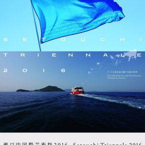 12 Poster of Setouchi Triennale