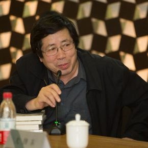 16 Prof. Yi Ying from the Central Academy of Fine Arts