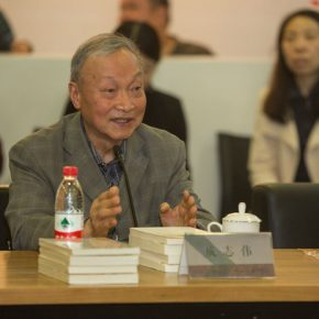 17 Cheng Zhiwei, former Deputy Director of the Bureau of Literature and Arts at the Publicity Ministry of CPC central committee