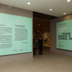 """25 Exhibition view of """"Rendez Vous"""" 290x290 - Rendez-vous Between the Younger Generation and the Future: Young French & Chinese Art"""
