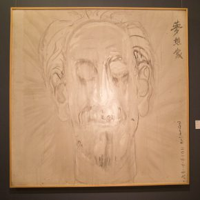 31 Installation view of the exhibition 290x290 - Awareness of Civilization: Exhibition of Artistic Works by Yuan Yunsheng Opened at the National Art Museum of China