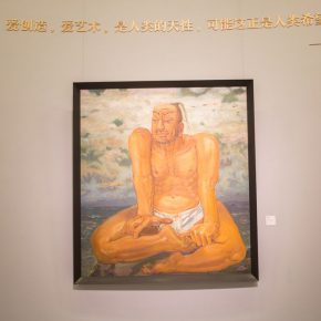 34 Installation view of the exhibition 290x290 - Awareness of Civilization: Exhibition of Artistic Works by Yuan Yunsheng Opened at the National Art Museum of China