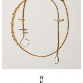 "40 Zhao Xiaomu Larmo ""Bamboo Forest and Brook Language "" 290x290 - ""Plumtree Scent: Contemporary Jewelry by Teng Fei"" will be unveiled on April 2"