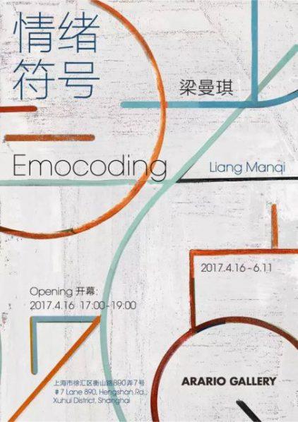 Poster of Emocoding