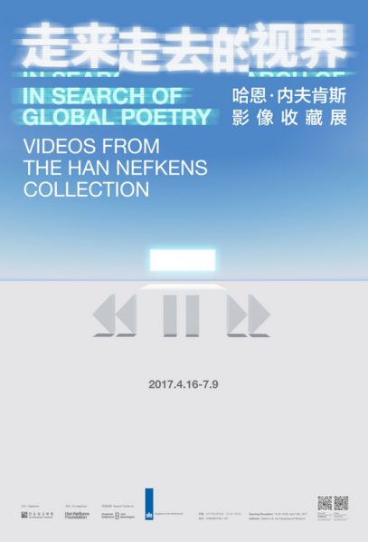 Poster of In Search of Global Poetry
