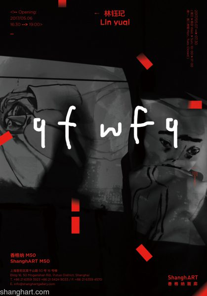 Poster of Qfwfq
