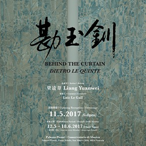 "Liang Yuanwei's Latest Solo Exhibition Entitled ""Behind the Curtain"" to be Presented in Venice"