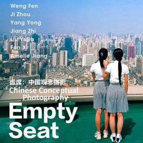 Empty Seat – Chinese Conceptual Photography Exhibiting at Tang Contemporary Art in Bangkok