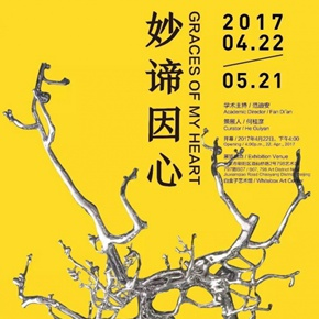 "Whitebox Art Center announces ""Graces of My Heart – Chen Wenling's New Works"" opening on April 22"