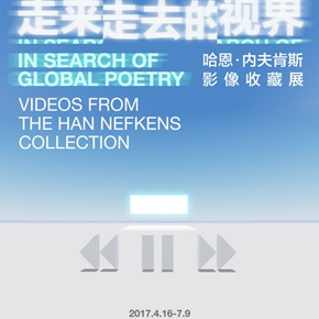 "The He Xiangning Art Museum announces ""In Search of Global Poetry: Videos from the Han Nefkens Collection"""