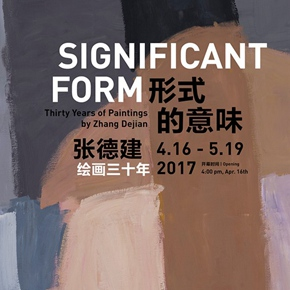 "Hive Center for Contemporary Art announces ""Significant Form: Thirty Years of Paintings"" by Zhang Dejian opening on April 16"
