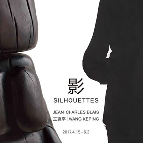 "Hadrien de Montferrand Gallery announces the dual show of Jean-Charles Blais and Wang Keping entitled ""Silhouettes"""