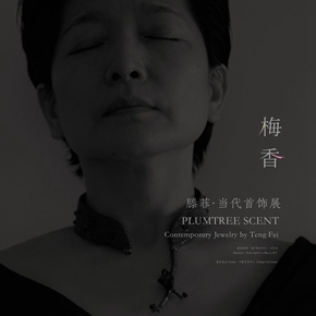 """Plumtree Scent: Contemporary Jewelry by Teng Fei"" will be unveiled on April 2"