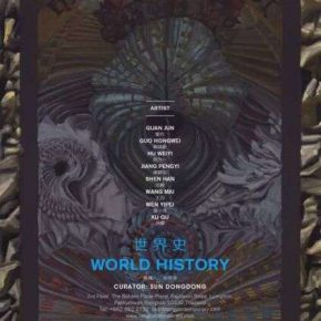 "Tang Contemporary Art announces ""World History"" will open in Bangkok on May 4"