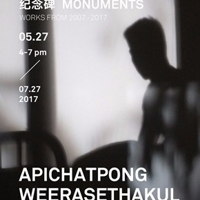 ShanghART announces the first solo exhibition in China by Thai artist Apichatpong Weerasethakul in Shanghai