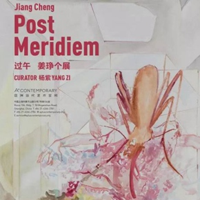 "A+ Contemporary presents Jiang Cheng's solo exhibition ""Post Meridiem"" in Shanghai"