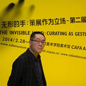 CAFAM Initiating a New Chapter, Former Director Wang Huangsheng Reviewed the Road of CAFAM over 8 Years