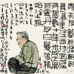 02 Lu Chen, Life is Limited, But Art is Boundless, ink and color on paper, 45 x 48 cm, 1992