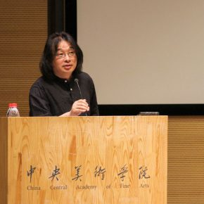 02 Prof. Wang Minan from the Capital Normal University