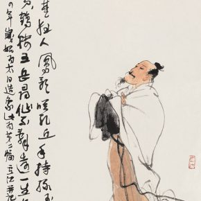 03 Lu Chen, Li Bai Walked and Recited Poems Figure, ink and color on paper, 68 x 46 cm, 1994