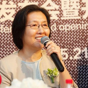 """03 Wang Qun a founder and Secretary General of Wang Shikuo Foundation 290x290 - Creating the """"Amassing Force"""" – 2017 Wang Shikuo Award: Today Art Museum Exhibition of Nominated Contemporary Artists"""