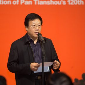 03 Zhang Ping, Standing Committee of National People's Congress, Vice Chairman of Central Committee of China Democratic League delivered a speech